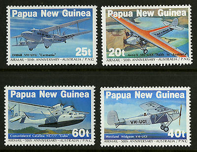 Papua New Guinea   1984   Scott # 598-601    Mint Never Hinged Set