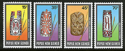 Papua New Guinea   1987   Scott # 677-680  Mint Never Hinged Set