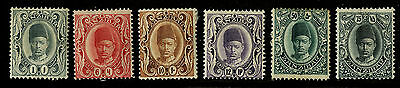 Zanzibar 1908-09   Scott #99-107    Mint Hinged Part Set