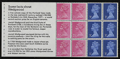 Great Britain   1972   Scott #MH 36d    Mint Never Hinged Booklet Pane
