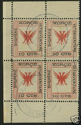 Albania  1917 Scott # 58 USED Block