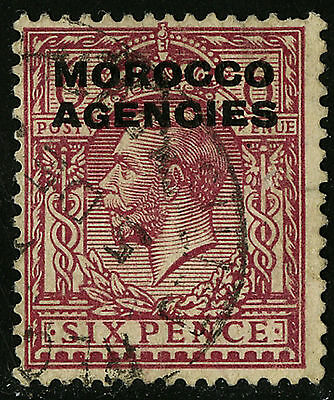 Morocco Agencies 1914-21   Scott #215    USED