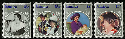 Jamaica 1985  Scott # 599-602  MNH Set