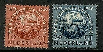 Netherlands  1949  Scott # 323-324 USED Set