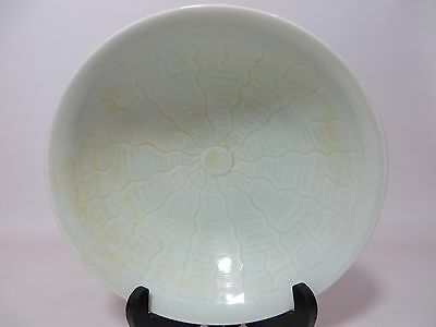 "Rare 8"" Chinese porcelain bowl with squiggly design"