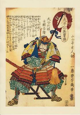 Japanese Reproduction Woodblock Print  Samurai Warrior 996 on A4 Parchment Paper