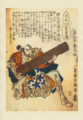 Japanese Reproduction Woodblock Print  Samurai Warrior 1t on A4 Parchment Paper