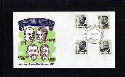 1969 Prime Ministers Set Of 4 FDC, Unaddressed, Mint Condition