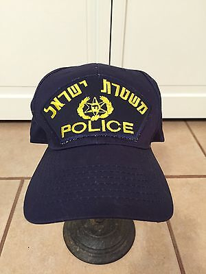 Brand New Israel Police Strapback Hat With Insignia Police Patch Unworn!