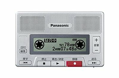 Panasonic RR-SR30-S IC Recorder 8GB from Japan