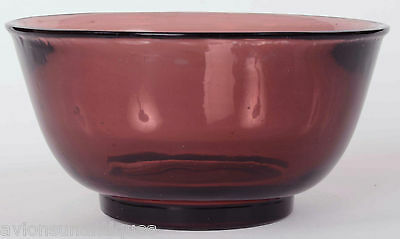Fine Antique Chinese Glass Bowl Qing Dynasty Dark Purple Excellent