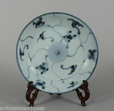 Antique Qing Dynasty Chinese Blue White Porcelain Plate Spiral Design Signed