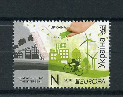 Ukraine 2016 MNH Europa Think Green 1v Set Windmills Bicycles Stamps