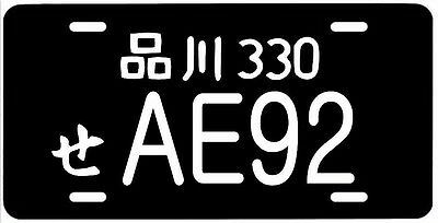 JAPANESE REPLICA AE92 LICENSE PLATE TAG Fits Toyota Corolla Engine JDM