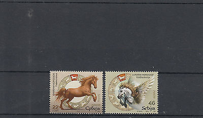 Serbia 2014 MNH Year of Horse 2v Set Lunar New Year Chinese Zodiac Stamps