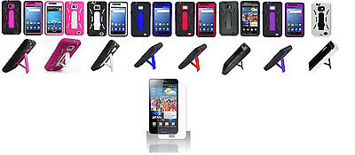 LCD Guard + Hybrid Cover Case for Samsung Galaxy S2 S959G SGH-S959G Phone