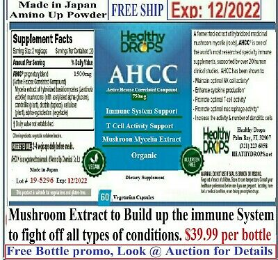Active Hexose Correlated Compound AHCC 60 750mg Capsule ORGANIC IMMUNE SUPPORT