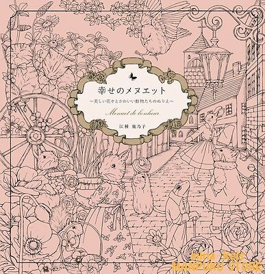 Coloring Book Minuet de Bonheur from JAPAN F/S with tracking number Brand NEW