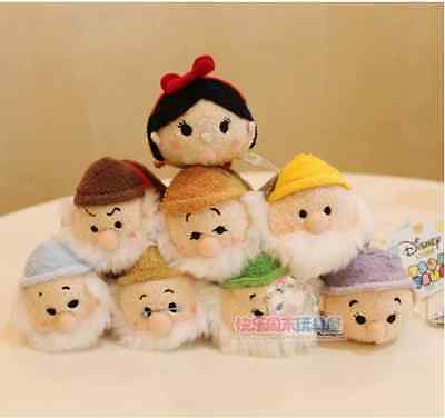 New Disney TSUM TSUM Snow White And The Seven Dwarfs Plush Soft Toys With Chain