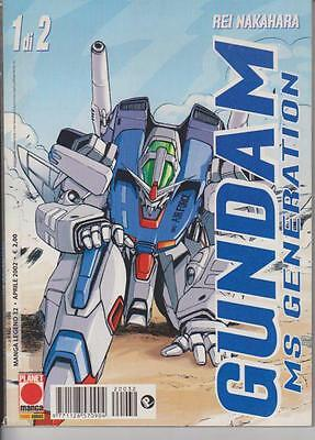 Gundam Ms Generation 1 Di 2 - Planet Manga