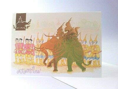 Thai Elephant Luthheete History Postcard Warm Greeting  For Coming New Year Gift