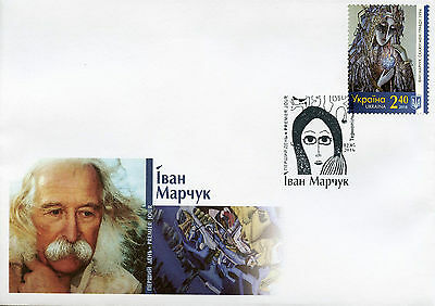 Ukraine 2016 FDC Ivan Marchuk Tell Me Truth 1v Set Cover Art Paintings Stamps