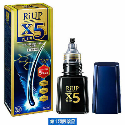 Taisho Riup X5 Plus Lotion 60ml 202 Fl Oz Men Hair Regrowth