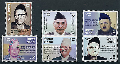 Nepal 2015 MNH Personality Series 6v Set Poets Politicians People on Stamps