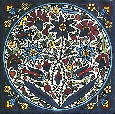 Colorful Armenian Tile Handcrafted in Jerusalem, Bliss