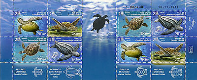 Israel 2016 MNH Marine & Leatherback Turtles 8v M/S Sea Turtle Reptiles Stamps