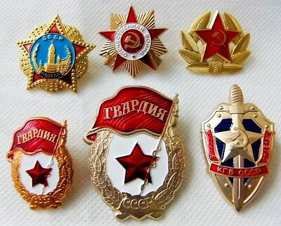 USSR Russian Military Metal Pin Badges - Red Guards, Hat Badge, KGB, WW2, New