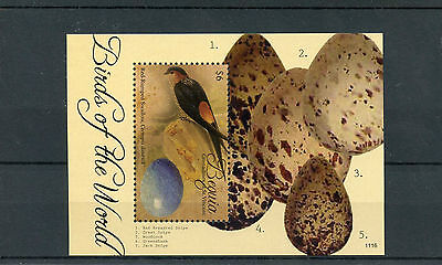 Bequia Grenadines St Vincent 2011 MNH Birds of World 1v S/S II Swallow Stamps
