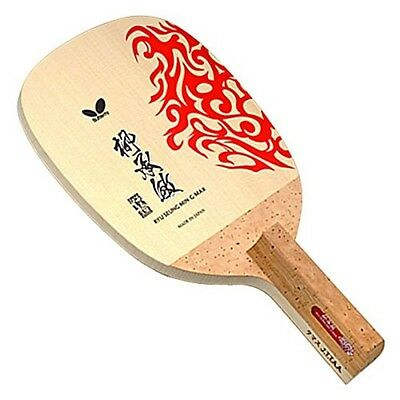 Butterfly Ryu Seung Min Model G-MAX 23320 Ping pong paddle from Japan New