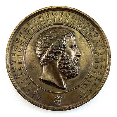 Antique German Neoclassical Portrait Medallion by Christoph Pfeuffer, 19th C.