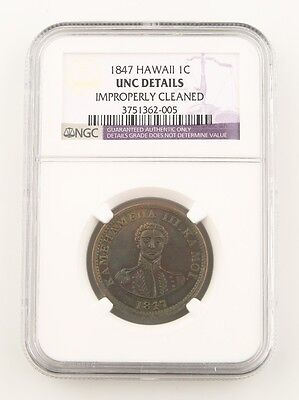 1847 Hawaii 1 Cent Coin UNC Details NGC Kamehameha 15 Berries Crosslet 4 KM#1d