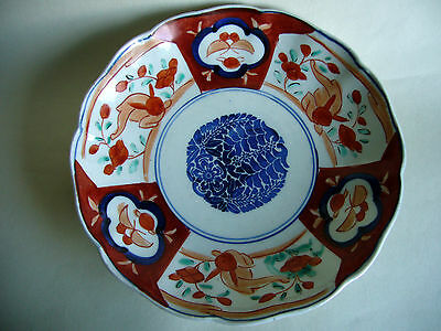 ANTIQUE ORIENTAL IMARI DISH / PLATE 19th CENTURY MEIJI PERIOD