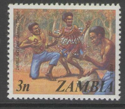 ZAMBIA SG228 1975 3n DEFINITIVE MNH