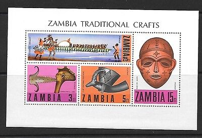 Zambia Sgms160 1970 Traditional Crafts   Mnh