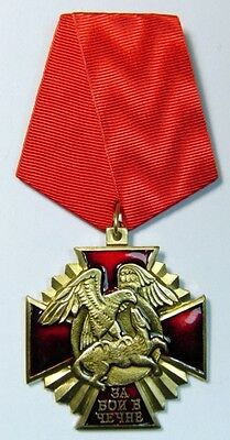 For Fighting in Chechnya Russian Military Cross Medal Order