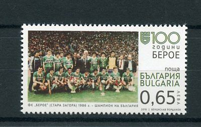 Bulgaria 2016 MNH PFC Beroe Stara Zagora Football Club 100 1v Set Soccer Stamps