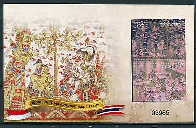 Indonesia 2016 MNH JIS Thailand Joint Issue 2v Hologram M/S Art Paintings Stamps