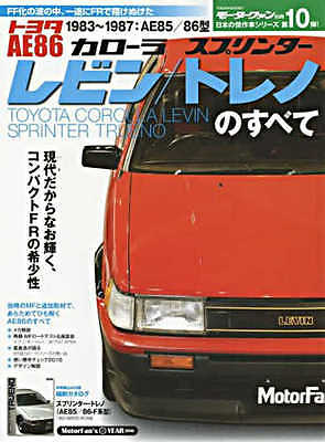 New All About Toyota Corolla Levin & Sprinter Trueno AE86 book From JAPAN