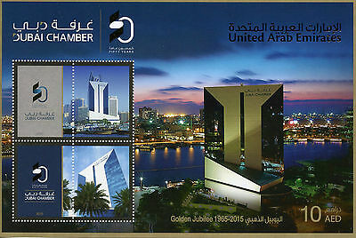 UAE 2015 MNH Dubai Chamber 50th Anniv 4v M/S Buildings Goldfoil Stamps