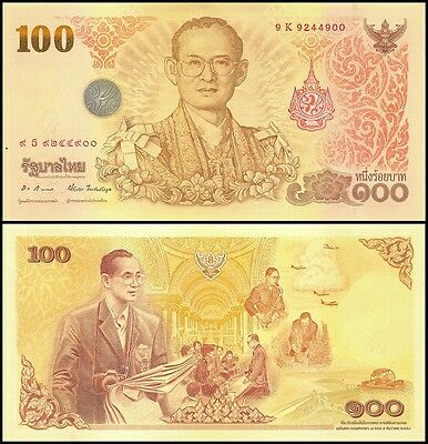 Thailand 100 Baht, 2011, P-NEW, UNC, Commemorative 84th Birthday of the King