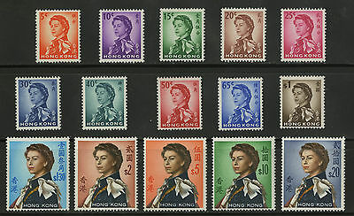 Hong Kong   1962   Scott # 203-217    Mint Never Hinged Set