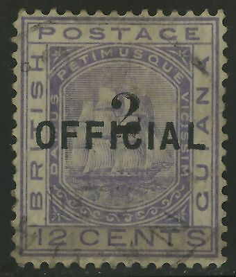 British Guiana  1881  Scott #  99  USED