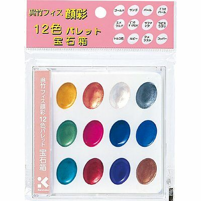 "Kuretake Metallic Watercolour Paint, ""Pearlescent Jewel Box"" 12"