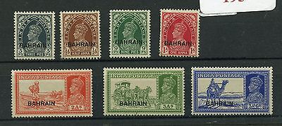 BAHRAIN  1938-41 set to 3a6p minor faults on the ½a and 1a mint hinged. SG 20-27