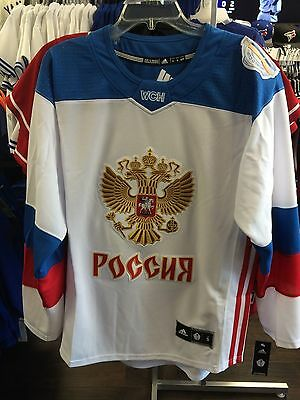 2016 World Cup of Hockey Team Russia Adidas Jersey Replica Size X-Large White
