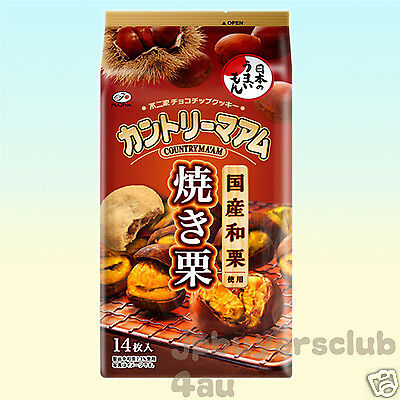 Fujiya Country Ma'am Roast Chestnuts 14 Cookies Japanese Chestnut New
